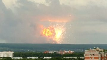 Five employees of Russia's atomic agency were killed in the blast at a military test site in northern Russia.