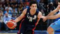 Another basketball star cut over anti-vax stance