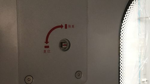 Signs on the train doors, currently written in Chinese, are among features likely to be updated. (9NEWS)