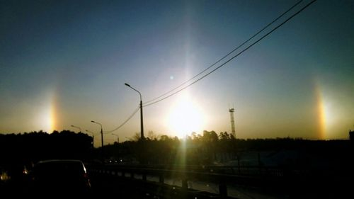 People in the western city of Chelyabinsk were exposed to the phenomenon.