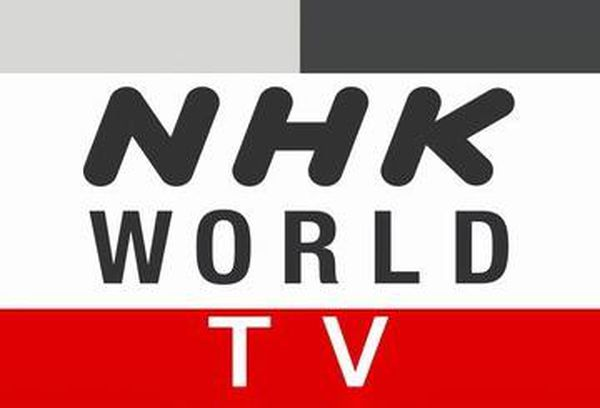 NHK World English News