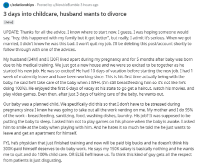 The new mum explains her impossible situation on Reddit.