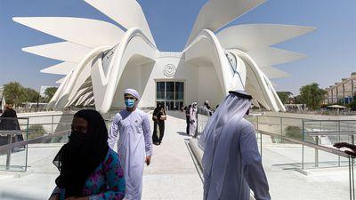 1. United Arab Emirates