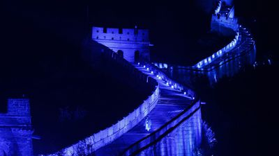 Even the Wall of China was included in the collaboration. (AAP)