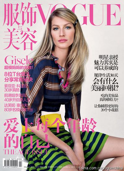Vogue China February 2011 by Patrick Demarchelier