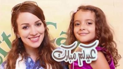 Bethany Vierra lost custody of her daughter Zaina in Saudi Arabia.