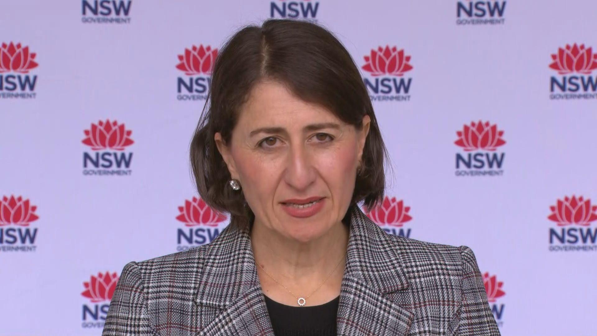 SCG Test can still host at a capacity of 50 per cent despite latest coronavirus restrictions, says NSW premier Gladys Berejiklian