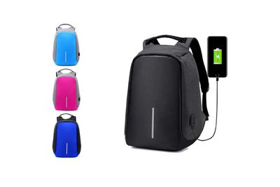 <strong>Charging backpack</strong>