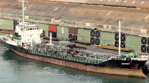 The Riah vanished as it was passing through the Straits of Hormuz.