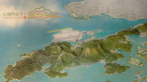 An artist's impression of the Lantau Tomorrow Vision project.