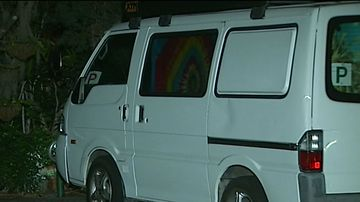 A 19-year-old man has been charged over the alleged abduction of a woman on the Gold Coast. (9NEWS)