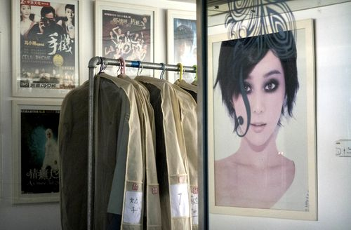 In this photo, the management office of actor Fan Bingbing is seen in Beijing. Fan Bingbing is one of the China's best known stars and a rising Hollywood star. (AAP)
