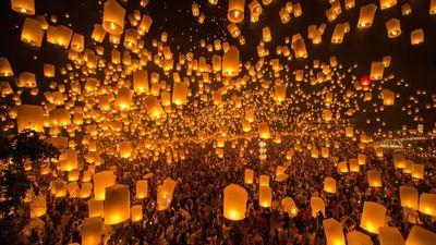 <strong>Lantern Festival, Taiwan</strong>