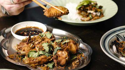 Long Chim chicken wings