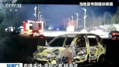 The blast occurred just after midnight today at a loading area next to Hebei Shenghua Chemical Industry's plant.