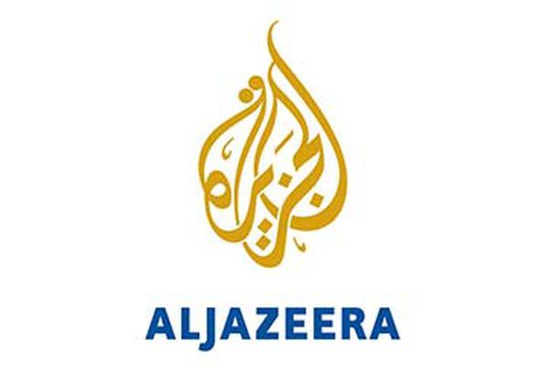 Al Jazeera News Hour