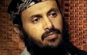Al Qaeda Yemen leader Qassim al-Rimi killed in US air strike