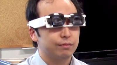Professor Hirotaka Osawa's AgencyGlass (YouTube)