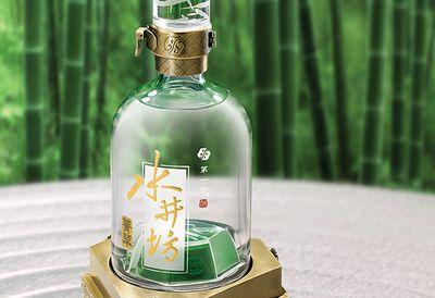 $599.99 Shui Jing Fang Forest Green
