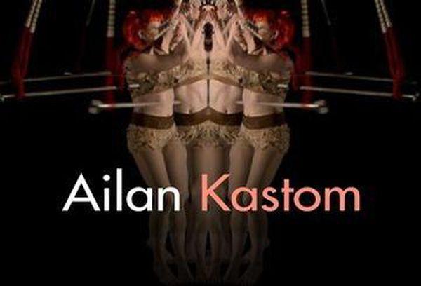 Ailan Kastom