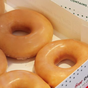 Krispy Kreme are giving away free doughnuts to people celebrating birthdays in iso