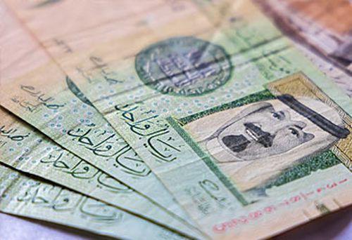 Saudi Arabian riyal banknotes (Getty)