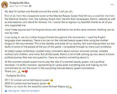 De Silva Facebook statement