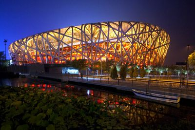 <strong>Beijing National Stadium, China</strong>