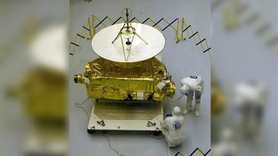 NASA's New Horizons probe, shortly before it was launched on the rocket Atlas V 551 rocket in January 2006. (AAP)