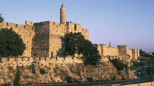 Jesus trial site 'found' amid remains of Herod's Palace in Jerusalem