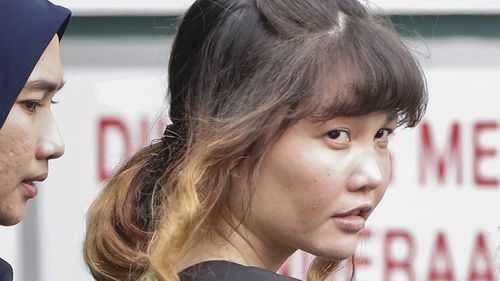 Doan Thi Huong from Vietnam was also charged with murder. (AAP)