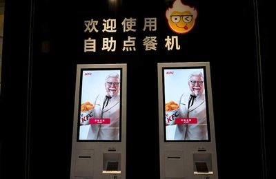 KFC China trials 'smart' facial recognition tech that predicts customers' orders