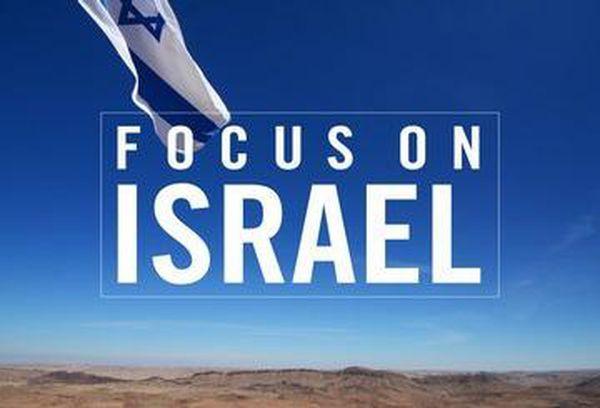 Focus on Israel