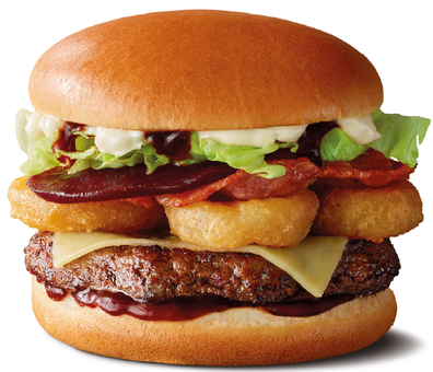 McDonald's Aussie Angus burger.