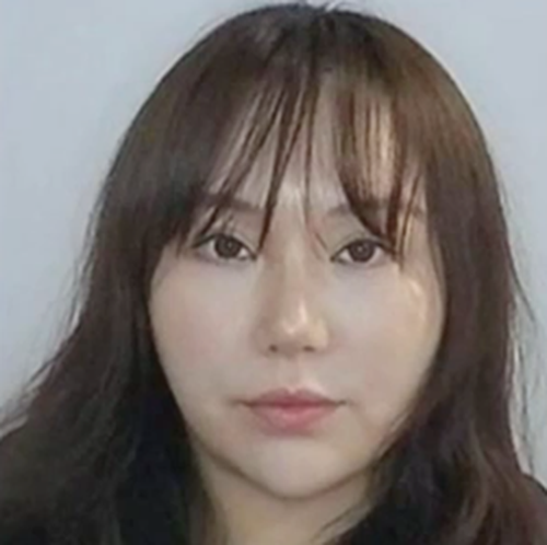 Police have confirmed a body found in a Brisbane apartment earlier this was wearing distinctive jewellery that has been identified as belonging to missing Chinese national Qiong Yan.