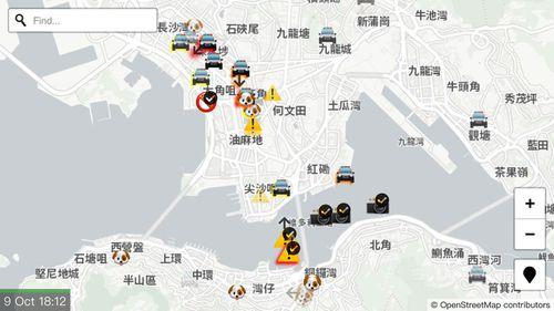 2 HKmap.live hong kong protests
