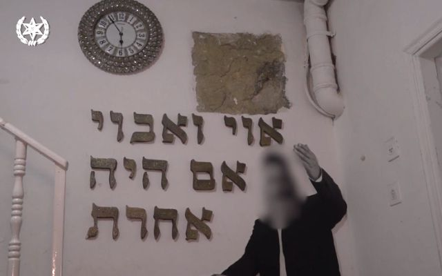 Police raid religious cult-like group in Jerusalem