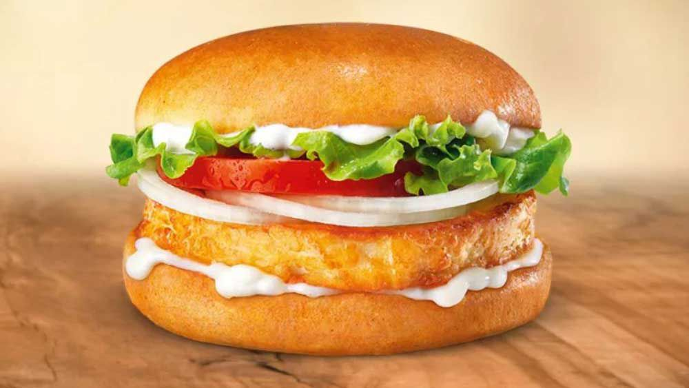 Burger King halloumi burger