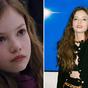 Twilight star Mackenzie Foy is all grown up