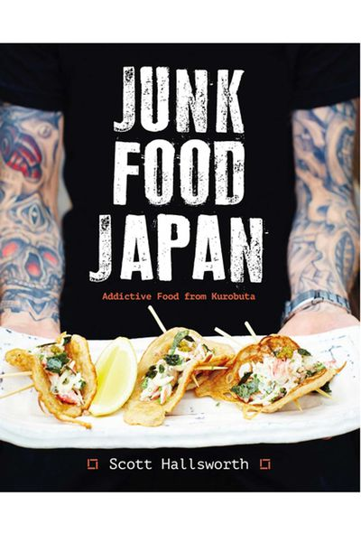 "<p><a href=""https://www.mightyape.com.au/product/junk-food-japan-hardback/23057030?gclid=Cj0KCQjw_o7NBRDgARIsAKvAgt02VoeQCi1CFlfAzkKm_nEcamFGIj0uUKIbKWuONGDNrddwbQaKHDYaAlRNEALw_wcB"" target=""_top"">Junk Food Japan - Addictive Food from Kurobuta</a>, By Scott Hallsworth, AUD $39.99&nbsp;</p> <p>For the dad that wants to take junk food to the next level.</p>"
