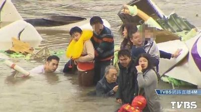 The aircraft with 58 onboard was flying from Taipei to the offshore island of Kinmen when it crashed. (TVBS News)