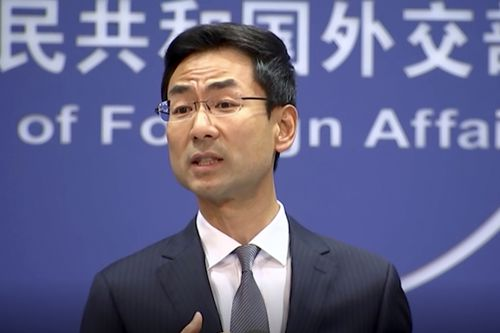 China's Foreign Ministry spokesperson Geng Shuang accused the US of attempting to meddle in its affairs.