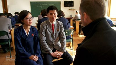 The one question North Korean students can't answer