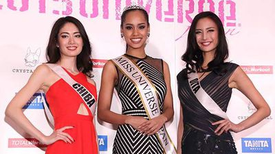 """Is it ok to choose a haafu to represent Japan? Sometimes the criteria which they use to select Miss Universe is a bit of a mystery,"" wrote one critic who was translated by the <i>Washington Post</i>. <p></p><p></p>"