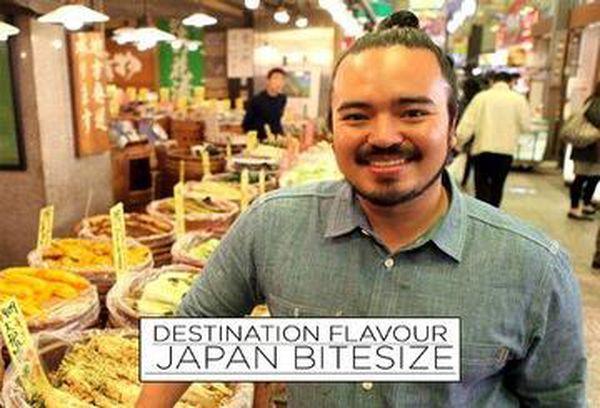 Destination Flavour: Japan Bitesize