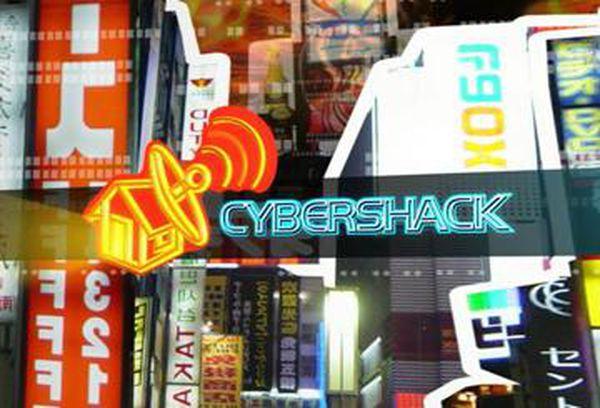 Cybershack