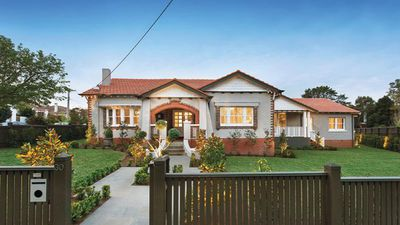 <strong>Melbourne murder house sells for record price</strong>