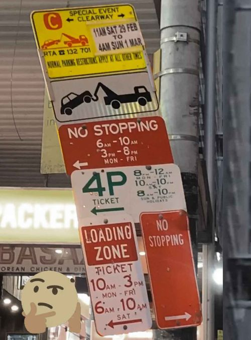 Ben Fordham snapped this photo of a confusing parking sign on Sydney's Pitt Street.