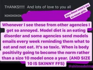 S*** Model Management