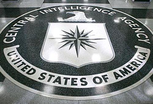 CIA insignia inside headquarters (Getty)